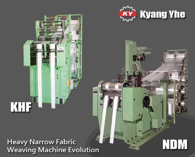 Heavy-Narrow-Fabric-Weaving-Machine-Evolution